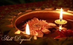 Cool Diwali Wishes